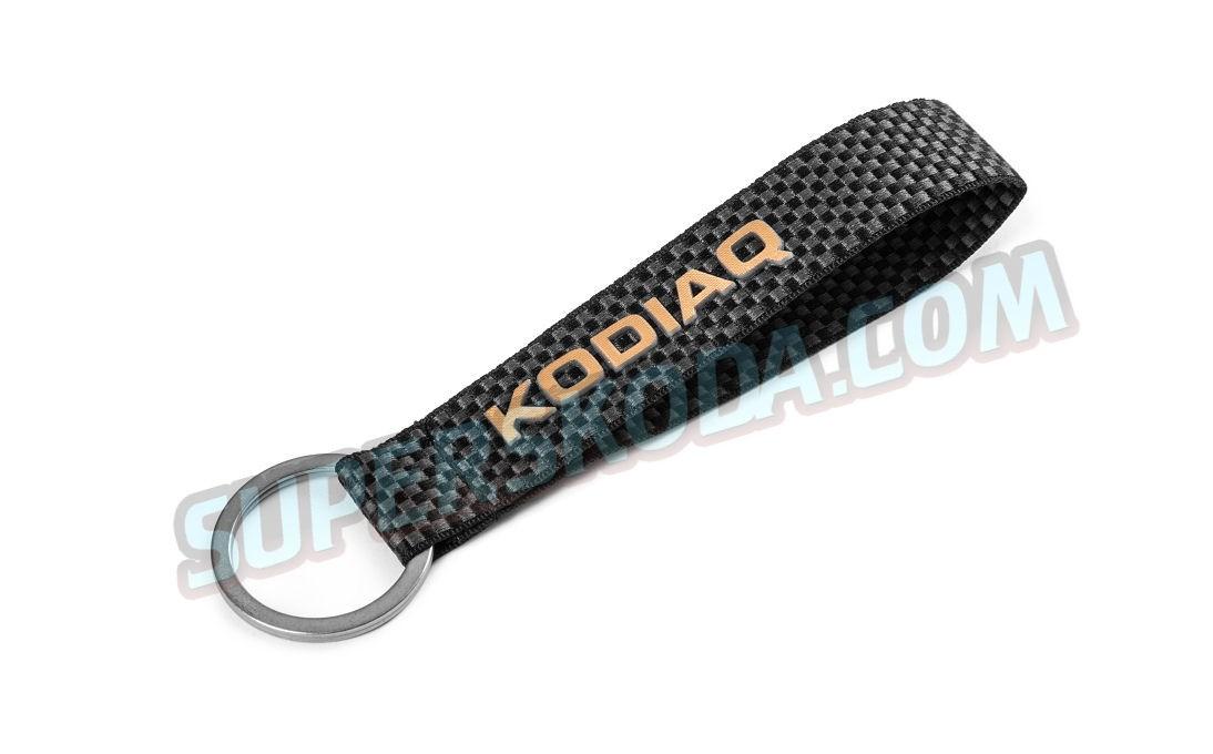 Škoda Auto - kľúčenka KodiaQ  e5723e6ba45